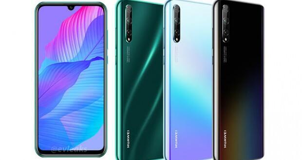 Huawei P smart S Türkiye'de satışa sunuldu