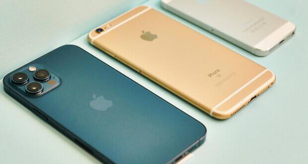Eski iPhone modellerini kullananlara kötü haber
