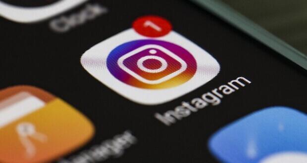 Instagram hesap yönetimini kolaylaştırmak için düğmeye bastı