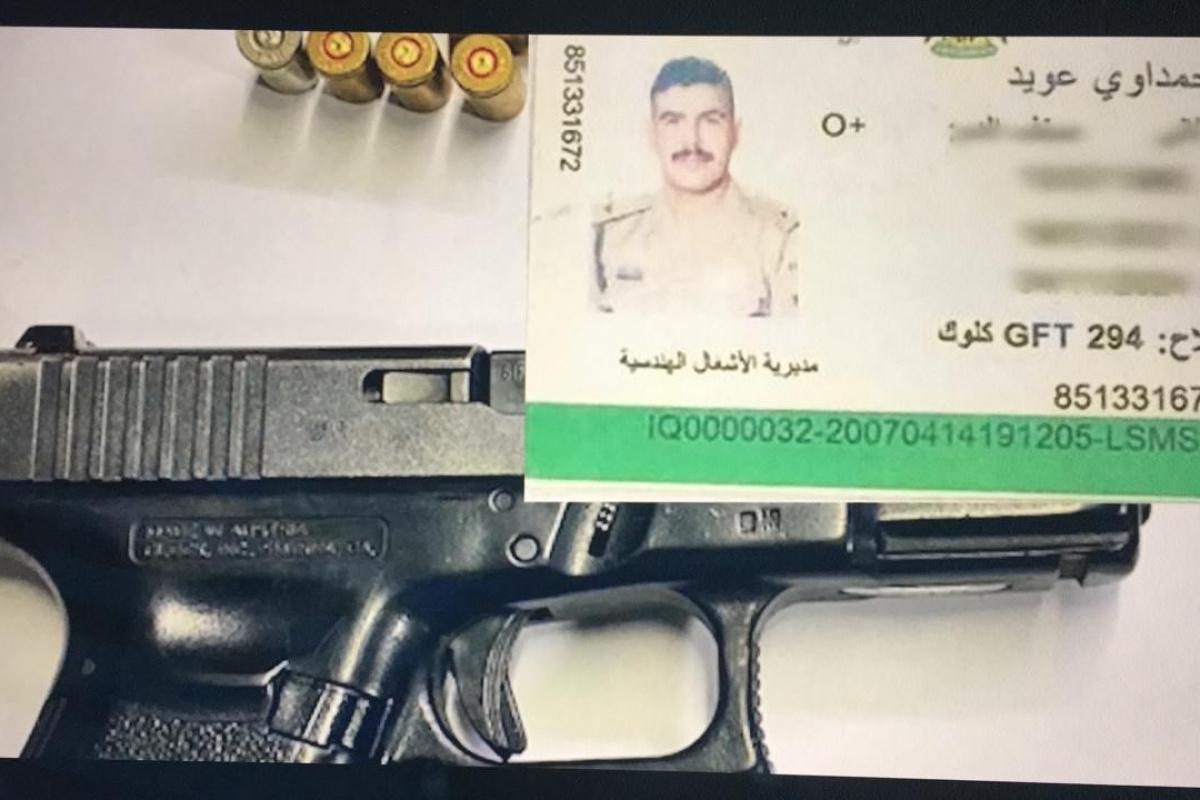 """Irak Başbakanı el-Kazımi: """"Siyaset ve Güvenlik Uzmanı el-Haşimi'nin katili yakalandı"""""""